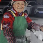 #คุณยาย #ตั้งแผงลอ30ปี #จีน เมื่อเร็ว ๆ นี้ ชาวเน็ตจีนคนหนึ่งโชว์วีดีโอเรื่องคุณ…