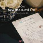 เมื่อ HSK ระดับ 6 ในมือจะไม่มีประโยชน์อีกต่อไป มาเจาะลึกและเตรียมพร้อมก่อนสอบ HS…