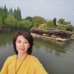 #ทะเลสาบโซ่วซีหู #瘦西湖 #หยางโจว #扬州 ทะเลสาบ โซ่วซีหู (瘦西湖)ในหยางโจว(扬州) มณฑลเจียง…