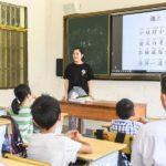 จีนรับสมัครบัณฑิตวิทยาลัยกว่า 84,000 คน เสริมทัพ 'ครูชนบท'