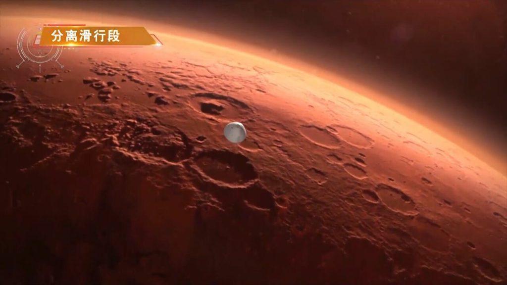สำเร็จ! ยานอวกาศจีนลงจอด 'ดาวอังคาร' เตรียมสำรวจพื้นผิว | XinhuaThai