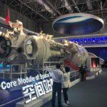 #สถานีอวกาศจีน #โมดูลหลักเทียนเหอ #สถานีอวกาศนานาชาติ วันที่ 17 มิถุนายน เว็บไซต…