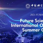 2021 FuSEP Session I :Physics Enlightens the World